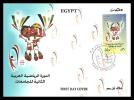 Egypt 2010 - FDC ( Sports - 2nd Arab Universities Games ) - MNH (**) - Nuovi