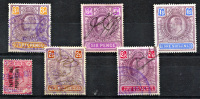 CAPE OF GOOD HOPE Wmk Anchor - King Edward VII Coll. Of Revenues - South Africa (...-1961)