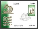 Egypt 2010 - FDC ( 50th Anniversary, Egyptian TV ) - MNH - Nuovi