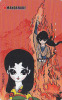 Télécarte Japon - MANGA / MANDARAKE - ANIME Japan BD Comics Movie Phonecard Telefonkarte - 1273 - BD