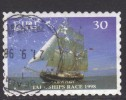 Ireland ~ 1998 ~ Cutty Sark/Tall Ships Race (sa) ~ SG 1192 ~ Used ~ SURFACE DAMAGE - Unclassified