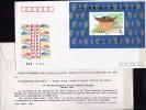 Philately Congress Falscher Text 1990 China 2337,Block 55 II ** +Bl.55 I FDC 22€ History Post Bloc Error Sheets Bf Chine - 1949 - ... République Populaire