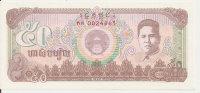 CAMBODGE 50 RIELS 1992 UNC P 35 - Cambodia
