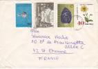 MARCOPHILIE,LETTRE,POLOGNE,POLAND,POLSKA,POCZTA,POSTAMP,4 TIMBRES,CAD WARSZAWA,VARSOVIE,1967,POUR  FRANCE,st Etienne