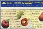 TELECARTES - ISRAEL  - Israël 90 20 Unités Nécessaire Fruits - Israel