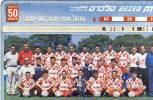 TELECARTES - ISRAEL  - EC325 CARTE ISRAEL MAGNETIQUE FOOT - Israel