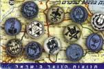 TELECARTES - ISRAEL  - ISRAEL - 20 - Israel