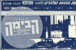 TELECARTES - ISRAEL  - ISRAEL 192 80 Years National Theater No1 120 Landis&gyr - Israel