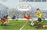 TELECARTES - ISRAEL  - ISRAEL A42 Football 20 Landis&gyr -sport,football- Tres Bon Etat - Israel