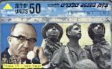 TELECARTES - ISRAEL  - ISRAEL 186 Levi Eshkol 50 Landis&gyr - Israel