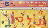 TELECARTES - ISRAEL  - ISRAEL 156 Good Wishes 50 Landis&gyr 05.97 Tres Bon Etat - Israel