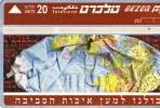 TELECARTES - ISRAEL  -ISRAEL 84 Environmental Protection 20 Landis&gyr 06.95 Tres Bon Etat - Israel