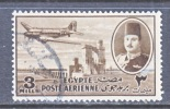 Egypt C 40  (o) - Airmail