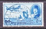 Egypt C 48  (o) - Airmail