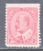 Canada 90  Booklet Single ** - 1903-1908 Reign Of Edward VII