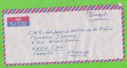 Sur Enveloppe PAR AVION Pour La France - Affranchissement Bloc De 4 Timbres + 1 Au Verso - Pakistan