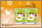 South Korea 2008 Year Of The Ox (2009) Stamps S/s Snow  Cow Cattle Chinese New Year