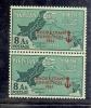 1961 PAKISTAN LAHORE STAMP EXHIBITION MAP PAIR UMM.