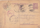 POSTCARD MILITARY  ,1942,ENTIER POSTAL,CENSORSHIP DOUBLE,CARACAL ,WW2,ROMANIA. - 2. Weltkrieg