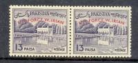 1963 PAKISTAN U.N PAKISTAN FORCES IN WEST IRIAN PAIR SHALIMAR GARDEN. - Pakistan