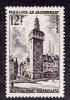 FRANCE  1955 -  Y&T  1025  -  Moulins   -  NEUF**  - Cote  1.85e - Ungebraucht