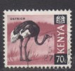 Kenya ~ 70c Definitive ~ Animals ~ Ostrich ~ SG 28 ~ 1966-71 ~ Used - Kenya (1963-...)