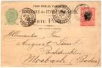 BRASIL/BRAZIL - POSTAL STATIONERY/ENTIER FROM 25 DE JULHO (ESP.SANTO) TO GERMANY 1909 - Brasile