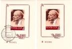 Russia  USSR  CCCP  Lenin 100th Birthday 2 Souvenir Sheets S/S Mint+ Postmark 1970 - Local & Private