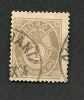 NORVEGE   - N° 35  -  O - Used Stamps
