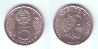 Hungary 5 Forint 1983 - Hungary