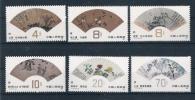 Chine  Timbres Neufs**  Sauf  Timbre Du Haut A Droite Sans Gomme Peintures Sur Eveintail - 1949 - ... People's Republic