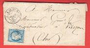 Pli - Gare De Sainte Maure (Indre Et Loire) Type 17 - Avril 1874 - Marcophilie (Lettres)
