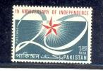 1967 PAKISTAN 20TH ANNIVERSARY OF INDEPENDANCE  UMM.
