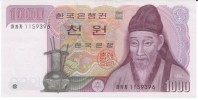 South Korea #47, 1000 Won 1983, Banknote Currency - Korea, South