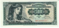 Yugoslavia #70, 500 Dinara 1.5.1955, Banknote Currency - Yugoslavia