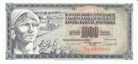 Yugoslavia #92d, 1,000 Dinara 4.11.1981, Banknote Currency - Yugoslavia
