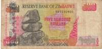 Zimbabwe #11, 500 Dollars 2001 Banknote Currency - Zimbabwe
