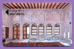 Télécarte Bahrein °°  500 U   .Intérieur  De  Maison *  24BAHC . B  * T  B  E  Presque  LUXE - Bahreïn