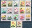 "KATANGA 1960 FLOWERS WITH OVERPRINT ""KATANGA"" SC# 18-34 FRESH VF MNH SCARCE - Katanga"