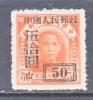 PRC 37   * - 1949 - ... People's Republic
