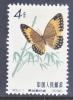 PRC 663  *   BUTTERFLIES - 1949 - ... People's Republic