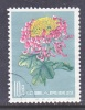 PRC  550   (o)  FLOWERS - 1949 - ... People's Republic