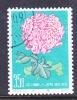PRC  558   (o)  FLOWERS - 1949 - ... People's Republic