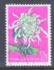 PRC  559   (o)  FLOWERS - 1949 - ... People's Republic