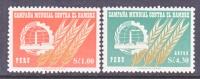Peru  489, C190  *  FREEDOM FROM HUNGER - Peru