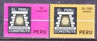 Peru  503, C212  *  INCA WIND VANE - Peru