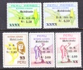 Peru  510-12, C232-3  *  FARM  REFORM - Agriculture