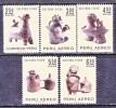 Peru  526, C281-4  *   ANCIENT  POTTERY - Peru