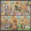 Australia - 2001- Wild Babies, Dessins Animés - 6v Neuf // Mnh - 2000-09 Elizabeth II