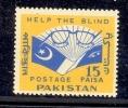 1965 PAKISTAN ITU HELP THE BLIND EYE BLINDNESS FLAG SPECTACLES UMM MEDICAL. - Pakistan